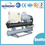 Refrigerador refrigerado por agua del tornillo para la limpieza ultrasónica (WD-500W)