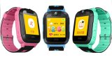 "3G WCDMA Smartwatch Q76 1.4 "" GPS Bluetooth 지능적인 시계"