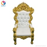 Стул Hly-Sf114 короля и ферзя трона венчания верхнего качества популярный роскошный