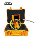 Tubo de rastreamento de endoscópio Wopson Câmara para poços de inspeção da Tubulação