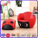 てんとう虫の美しいデザインはからかう球の椅子(SXBB-27)を