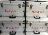 Алюминиевый случай инструмента с логосом (KeLi-11-10)
