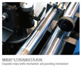 Полностью автоматическая высокая скорость вертикального пленки для ламинирования[Zfm машины-106LC]