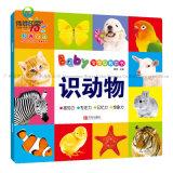Kundenspezifische einfache Geschichte-Buch-Kind-Bevorzugung meldet Berufsdruckservice an