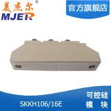 Dioden-Baugruppe Skkh 106A 1600V Semikron Typ