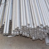 La Chine Fabricant Hastelloy X Tuyau en alliage de nickel / Tube
