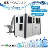 Frasco de plástico PET automática máquina de sopro máquinas sopradoras de preços