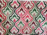 熱い販売法の製造業者ポリエステル平野のジャカードカーテンファブリック