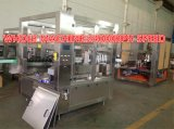 OPPの熱い溶ける接着剤分類機械(MR-4P)