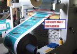 Automatische wasserbasierte Film-Laminiermaschine für Karton