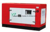 120kw diesel Generator met Diesel van Ricardo Engine 150kVA Stille Generator