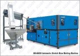 Het Vormen van de Slag van de Fles van het huisdier Automatische Machine hb-A6000