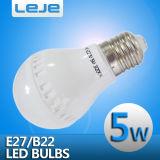 3W 5W 7Вт Светодиодные лампы SMD 2835 в центре внимания
