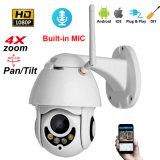 2MP IP-зумом водонепроницаемая IR CCTV АВТО 4X зум камеры