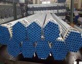 高品質Bsiの標準熱いすくいの電流を通された鋼管の管