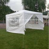 خارجيّة ظلة حزب عرس خيمة بيضاء [غزبو] جنوح [و/وو] [سد ولّ]