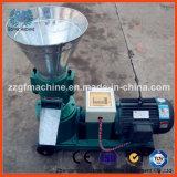 Machine de pelletisation d'alimentation de haute performance
