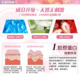 2016 Form Berufsschönheits-Produkte Pilaten Kollagen-Kristalllippenschablonen-Rosa-Farben-Verkaufsschlager-Lippensorgfalt-Schablone