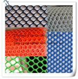 良質の700g/Sqm HDPEのプラスチック網