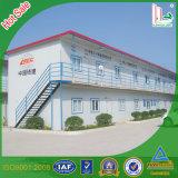 경제 휴대용 조립식 건물 (KHT2-006)