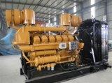 Похожие отели питания Lvhuan утвержденном CE природного газа генераторной установки цены