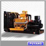 Générateurs diesel 50kw au type ouvert de refroidissement par l'eau 450kw avec 8 heures de réservoir de carburant (PFGF)
