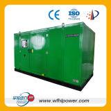 комплект генератора 100kw Рикардо тепловозный
