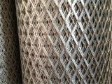 Расширена металлических деталей из алюминия, нержавеющей стали, меди и т.д.