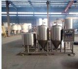 Nanobrewery装置、自家製のものビール装置のクラフトビールシステム