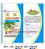 Plástico de alta calidad de la bolsa de tejido de polipropileno para el fertilizante