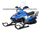 Snowmobile 150cc с ценой по прейскуранту завода-изготовителя
