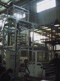 Sj-a 600mm広いLDPE及びHDPEのフィルムの吹く機械