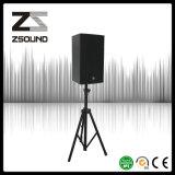 携帯用ステレオの自然な音のスピーカー・システム