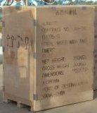 Misturadores espirais (parafuso) (SMR250)