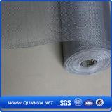 Vendite del rifornimento di fabbricazione della Cina Qunkun migliori degli schermi della lega di alluminio con il prezzo di fabbrica
