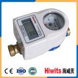 Medidor de água pagado antecipadamente do corpo CI cartão de bronze horizontal para a água fria
