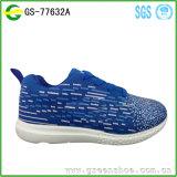 Nouveau style coloré exécutant des chaussures de sport pour les enfants Les enfants