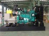 300kw generatore diesel da vendere - Cummins alimentato (GDC375)