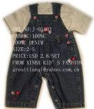 Малыша (J-05403)