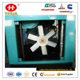 Генератор охлаженный воздухом звукоизоляционный молчком тепловозный 12.5-125kVA/10-100kw Deutz