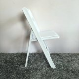 백색 플라스틱 접는 의자