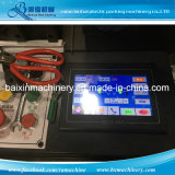 Máquina de Fazer Saco Plástico de LDPE