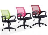 Presidenza calda dell'ufficio della maglia della parte girevole di vendita con le rotelle
