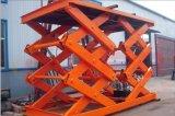 داخليّة ثابتة كهربائيّة هيدروليّة [ليفت تبل] الصين صاحب مصنع