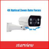 2.0MP H. 264 WDR 4X 광학적인 급상승 자동 초점 옥외 IR 방수 CCTV 안전 IP 사진기
