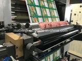 4 Цвет рулон бумаги копирования тепловой бумажных мешков для пыли Flexo печатной машины