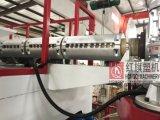 Рр винторезная головка вращающегося сита водяного охлаждения машины для выдувания пленки