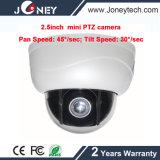 Mini caméra PTZ Indoor Ahd