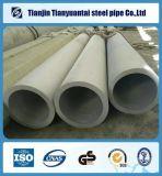 Труба нержавеющей стали для обмена топления