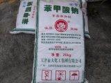 Van het natrium Benzoate/van het Natrium de Rang van het Voedsel van Benzoicum
